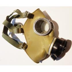 Maska przeciwgazowa MC-1 część twarz. r.1 i 2 NOWA